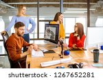 group of young creative... | Shutterstock . vector #1267652281