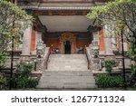 bali  indonesia   january 12 ... | Shutterstock . vector #1267711324