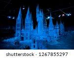london  england   july 21  2016 ...   Shutterstock . vector #1267855297