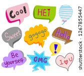 cool speech bubble  | Shutterstock .eps vector #1267855447