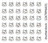 cute cat emotion face in...   Shutterstock .eps vector #1267896631