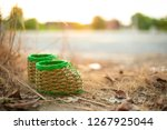 rattan basket in the shape of... | Shutterstock . vector #1267925044