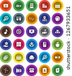 white solid icon set  house...   Shutterstock .eps vector #1267933651