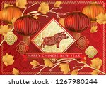 chinese new year greeting card | Shutterstock .eps vector #1267980244