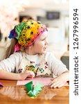 russia  khabarovsk   jan 15 ... | Shutterstock . vector #1267996594