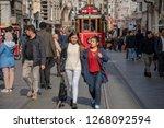 istanbul  turkey   november 6... | Shutterstock . vector #1268092594