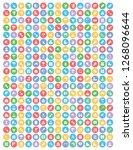 communication icon set  | Shutterstock .eps vector #1268096644