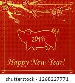 vector illustration new year... | Shutterstock .eps vector #1268227771