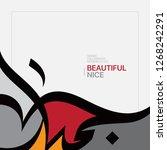 modern arabic calligraphy of... | Shutterstock .eps vector #1268242291