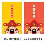 cute cartoon chinese god of... | Shutterstock .eps vector #1268285551
