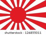 Japanese Navy Flag