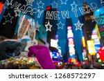 Happy New Year Scene With...