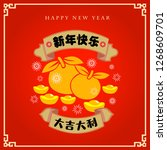 happy chinese new year 2019 ... | Shutterstock .eps vector #1268609701