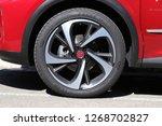 nice  france 2018 08 16. street ...   Shutterstock . vector #1268702827