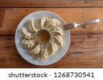 nepalese traditional dish momo. ... | Shutterstock . vector #1268730541
