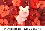 2019 chinese new year holiday's ... | Shutterstock . vector #1268816344