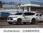 chiangmai  thailand   december...   Shutterstock . vector #1268830501