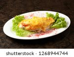 chicken fillet baked with... | Shutterstock . vector #1268944744