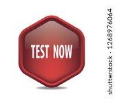 test now vector button  web... | Shutterstock .eps vector #1268976064
