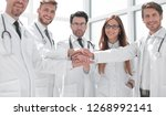 group of doctors with their... | Shutterstock . vector #1268992141