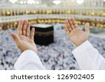 muslim arabic man praying at... | Shutterstock . vector #126902405