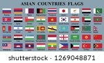flags of asian countries   Shutterstock .eps vector #1269048871