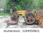 rusty metal old machine in... | Shutterstock . vector #1269050821