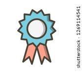 vector degree icon  | Shutterstock .eps vector #1269114541