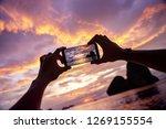 closeup photo of hands taking a ...   Shutterstock . vector #1269155554