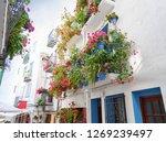 peniscola old village in... | Shutterstock . vector #1269239497