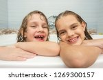 sisters are bathing | Shutterstock . vector #1269300157
