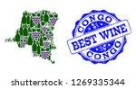 vector collage of grape wine... | Shutterstock .eps vector #1269335344