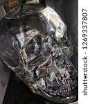crystal skull in dark... | Shutterstock . vector #1269337807