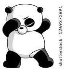 dabbing fat panda  | Shutterstock .eps vector #1269372691