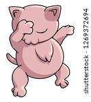 dabbing pink cat | Shutterstock .eps vector #1269372694