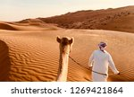 man wearing traditional middle... | Shutterstock . vector #1269421864