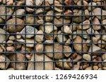 natural stone gabion | Shutterstock . vector #1269426934