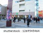 akihabara  japan  december 15 ... | Shutterstock . vector #1269545464