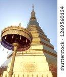 Phra Thad Chorhae Pagoda In Wat ...