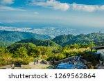 september 2018. panorama view... | Shutterstock . vector #1269562864