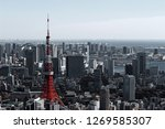 tokyo tower and tokyo landscape | Shutterstock . vector #1269585307