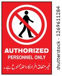 safety signs. authorized... | Shutterstock .eps vector #1269611284