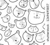 cute bears seamless pattern..... | Shutterstock .eps vector #1269695857