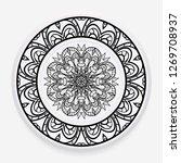 porcelain plate with mandala... | Shutterstock .eps vector #1269708937