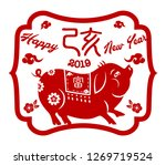 2019 chinese new year of pig... | Shutterstock .eps vector #1269719524