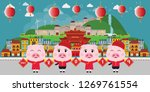 celebrations in chinatown with... | Shutterstock .eps vector #1269761554