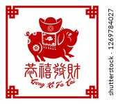 2019 chinese new year of pig... | Shutterstock .eps vector #1269784027