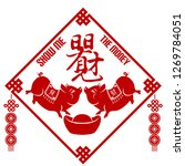 2019 chinese new year of pig... | Shutterstock .eps vector #1269784051