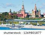 moscow  russia   september 26 ... | Shutterstock . vector #1269801877