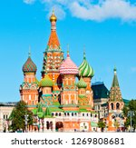 the cathedral of vasily the...   Shutterstock . vector #1269808681